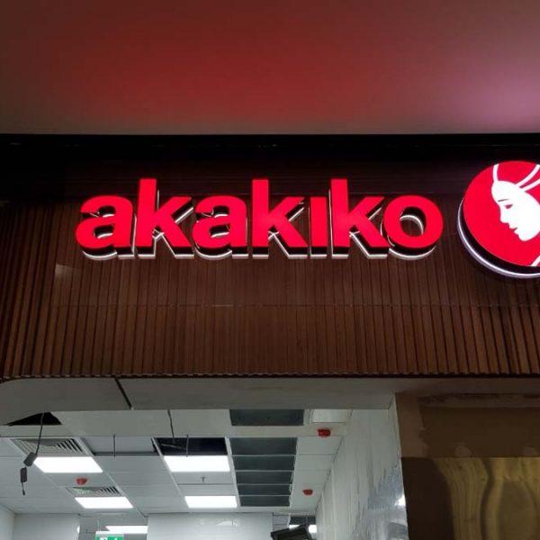 AKAKIKO LED frontlit & backlit 3D letters & logo sign