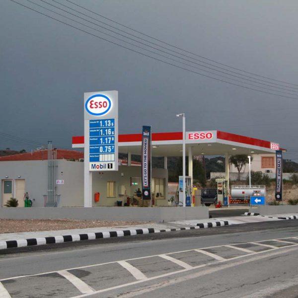 Gas station illuminated signs