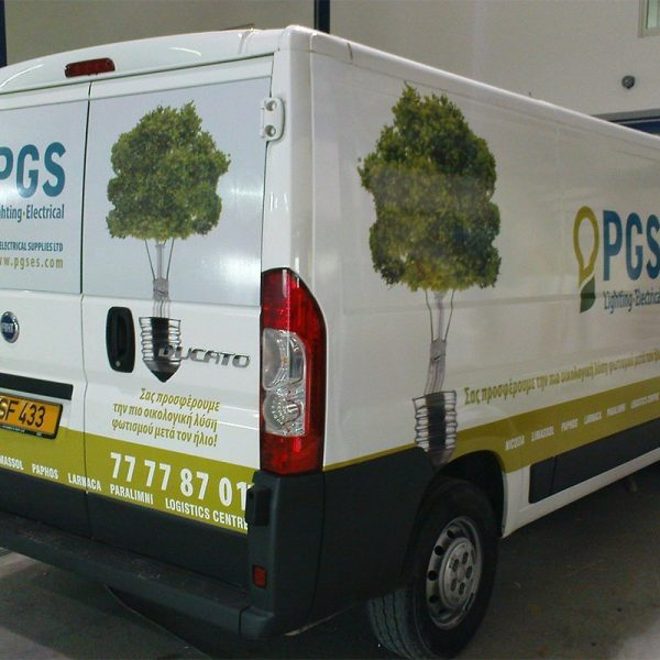 Mobile advertising with full wrap